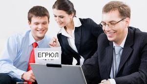 Как заказать выписку из ЕГРЮЛ через интернет