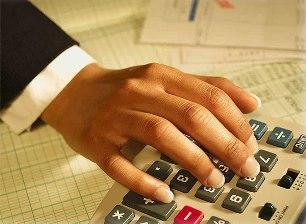 бухгалтерский баланс скачать бланк