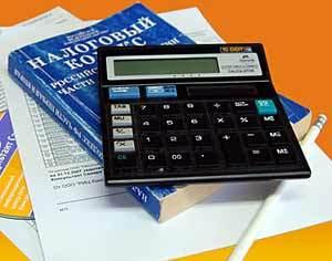 налоговое платежное поручение