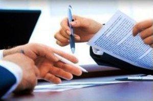 образец заполнения трудового договора