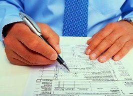 транспортный налог узнать задолженность