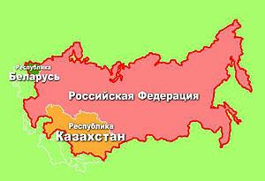 купить товары из белоруссии