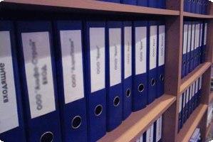 Понятие учетных документов и их значение.