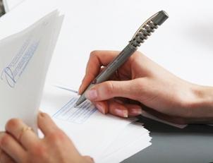 уведомление налоговой об открытии счета