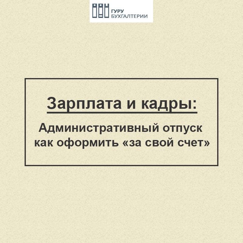 admin_otp_cover