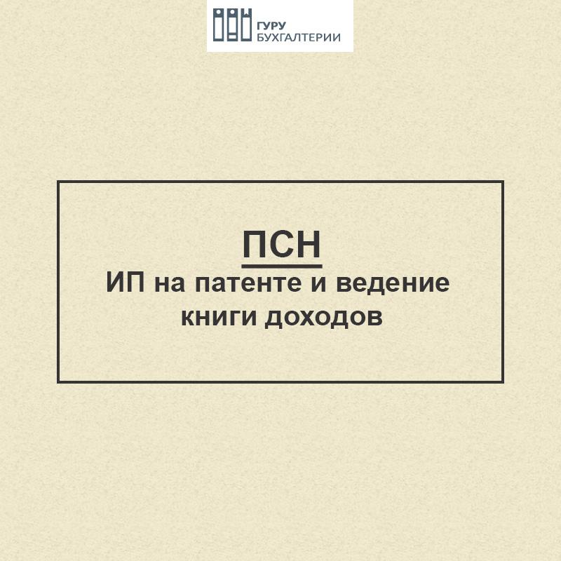 ip_patent_cover