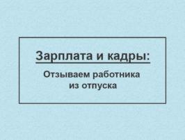 tziv_iz_otp_cover
