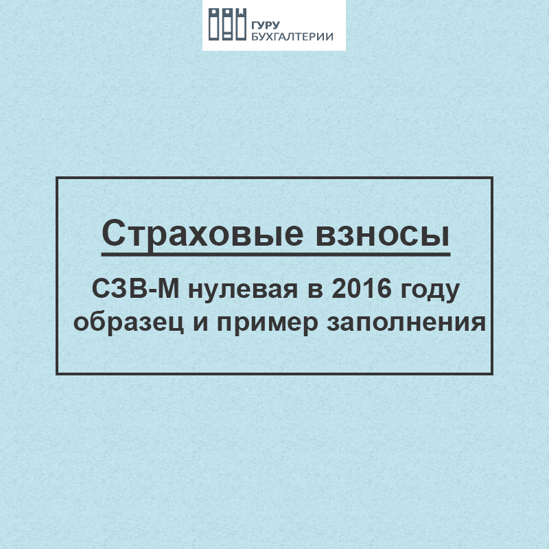2016_zv_cover