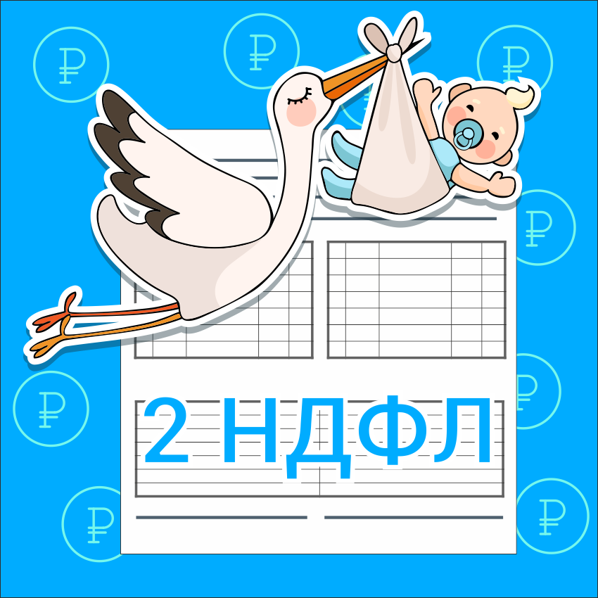 2nd-mat-pomoshch