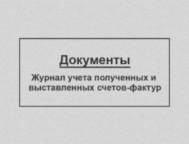 jurnal_ucheta
