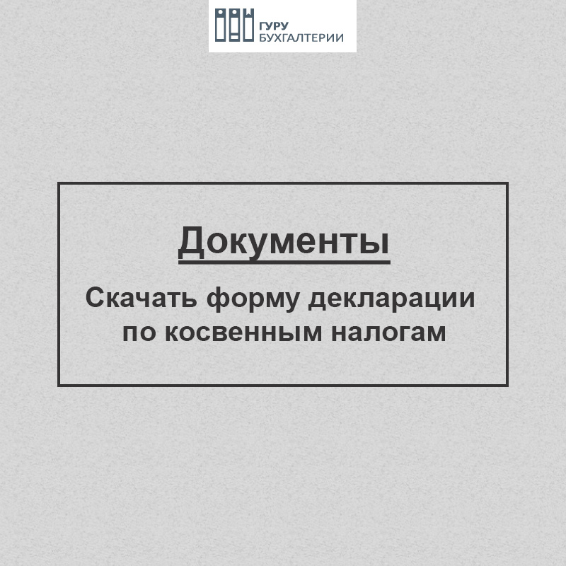 kosven_nalogi_cover