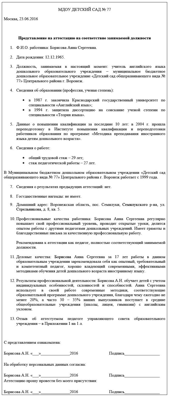 альфа банк заказать кредитную карту 100 дней skip-start.ru
