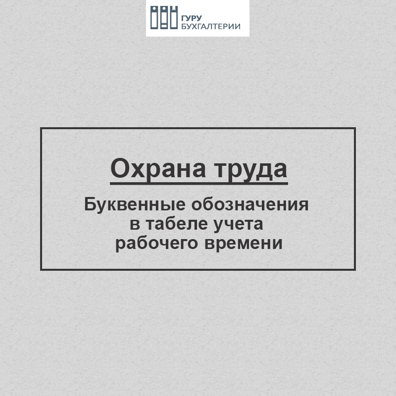 oboznachenia_cover