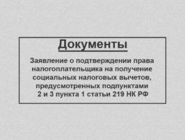 odtver_prav_cover
