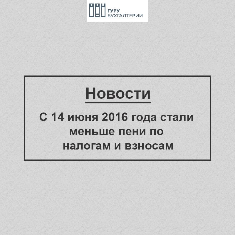 peny_nalog_cover
