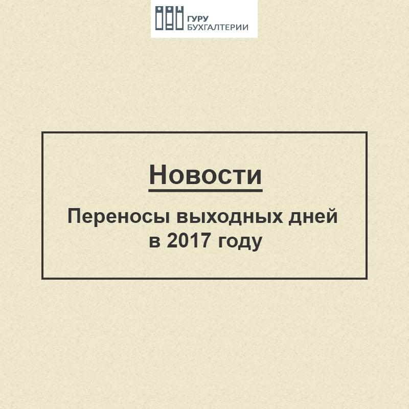 Жилищная программа российская семья на 2017