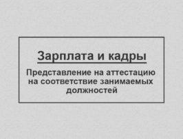 redostavl_cover