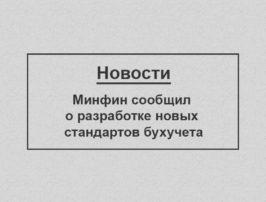 standartu_bughuceta_cover