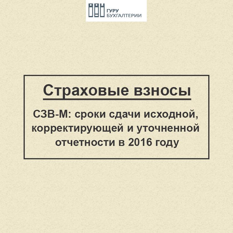 szm_strah_vznosu_cover