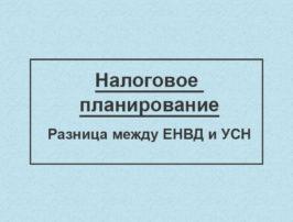 usn-endv_cover