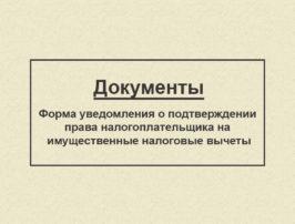 uvedomlenie_cover