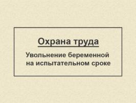 uvol_berem_cover