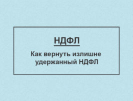 vernut_ndgl_cover