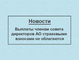 vuplatu_ao_cover