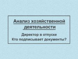 zavhoz_cover