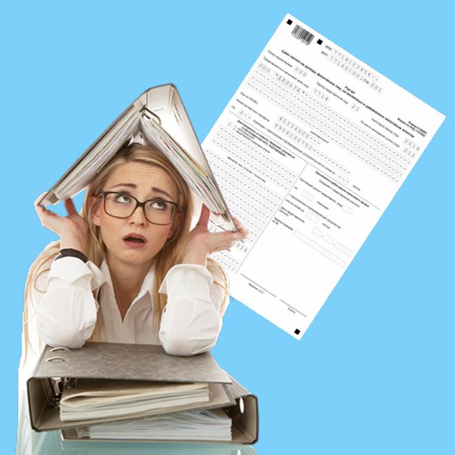 Как правильно написать в труд договоре о зарплате работника