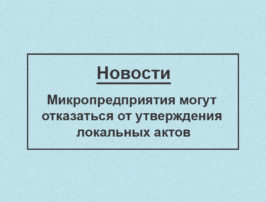 lok_akt_cover