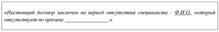 пример-договора
