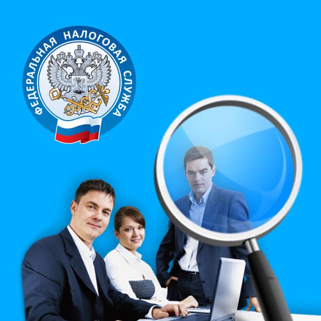 реестр_малого_предпринимательства