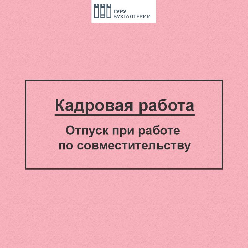 tpusk_po_sov_cover