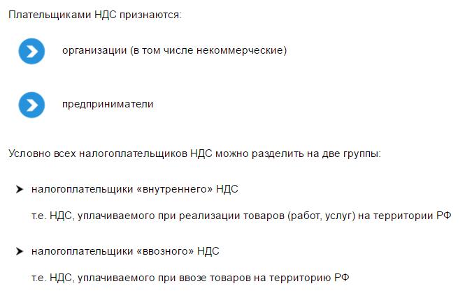 Kto_platit_NDS