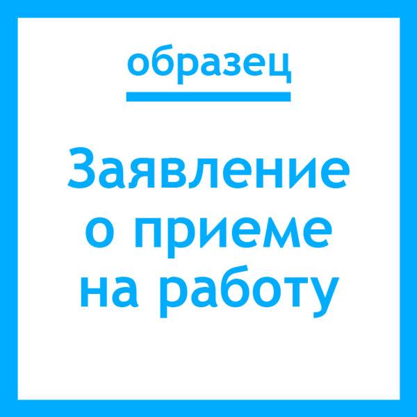 Хаски обой наах - 404