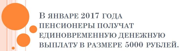 indeksacia_2017