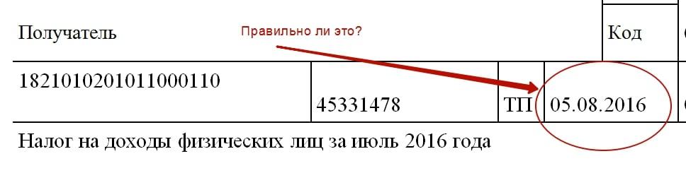 iul_107
