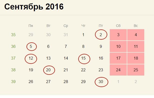 kalendar_august