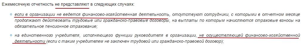 net_hoz_fin_deyanelnodti
