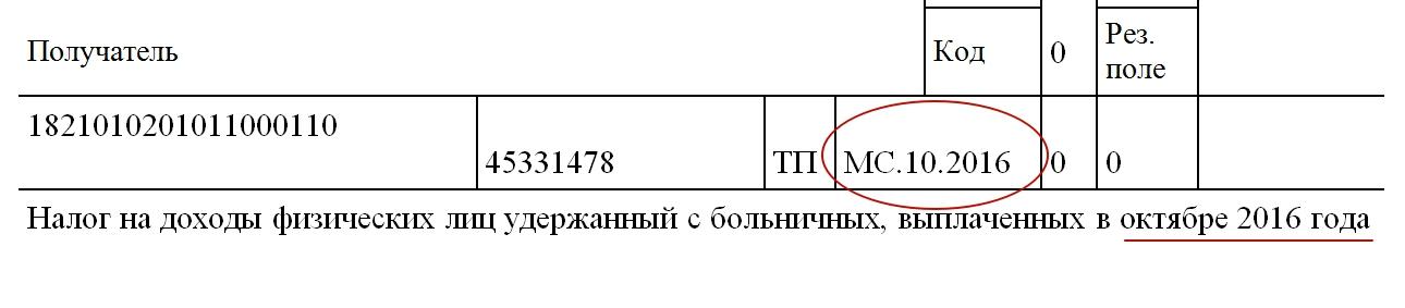 posobie_107