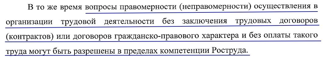 postrud_szv