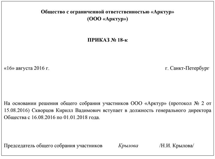 Левобережный районный отдел судебных прставов г липецка управления федеральной службы приставов