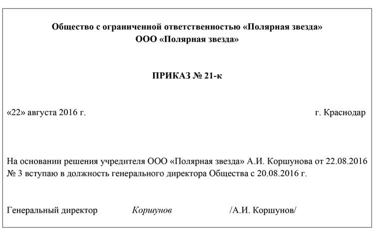 Гражданин киргизии может через россию поехать в туркменистан