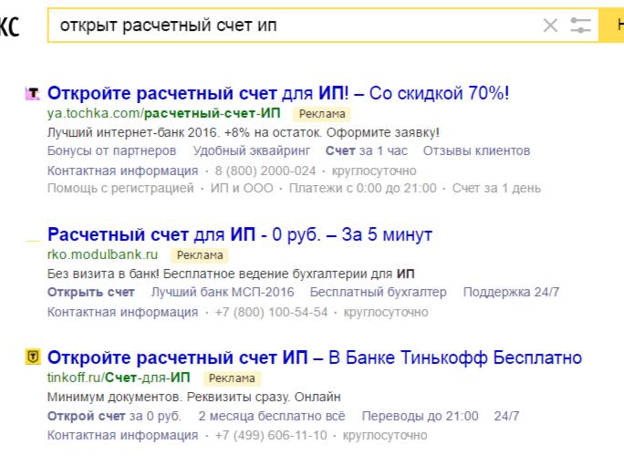 Инструкции Банка России 153-и От 30.05.2014 Г - фото 6