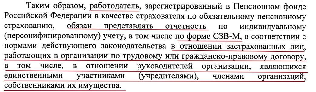 szv_dorovor