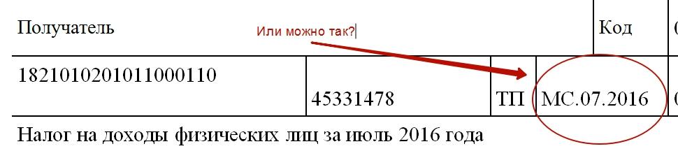 variant_107