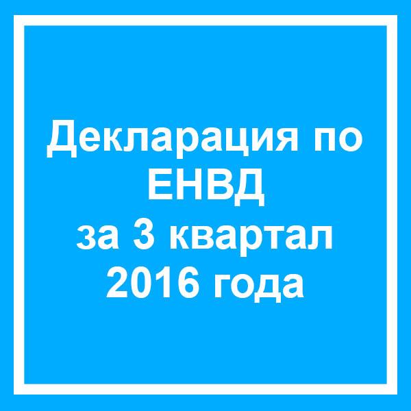 Национальный календарь прививок принятый в россии