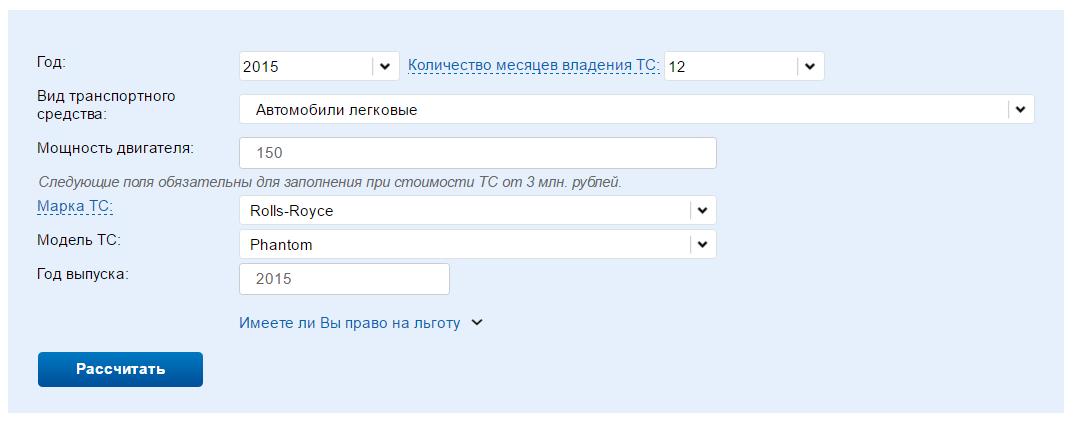 nalogovyj_kalkulyator