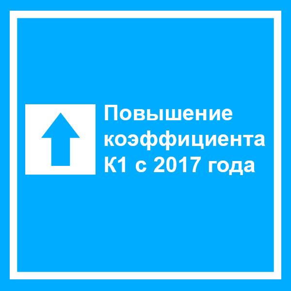 ЕНВД в2019 году: изменения — СКБ Контур